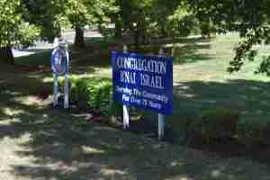 Congregation B'Nai Israel of Rumson nj