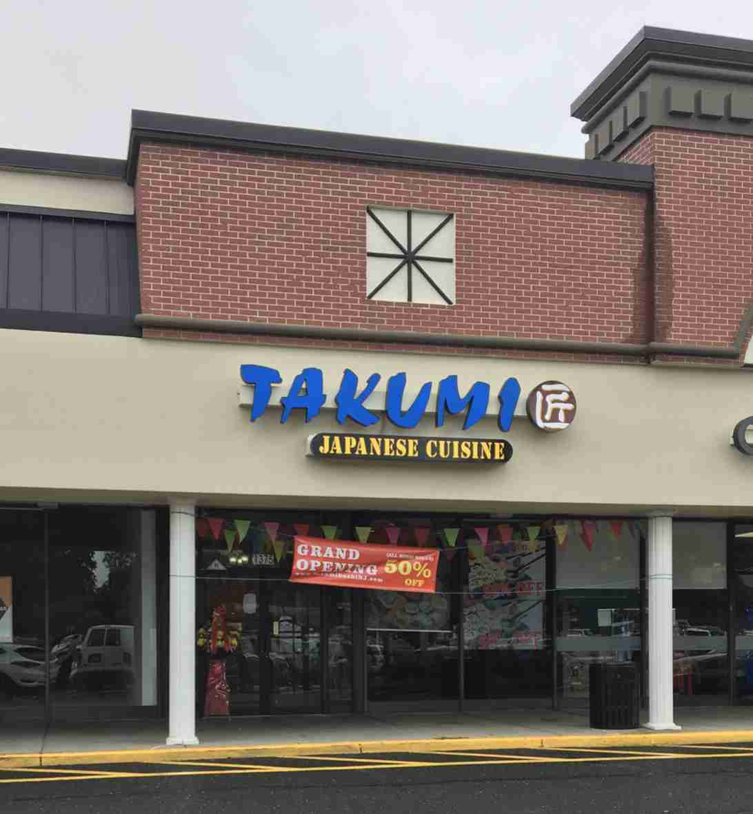 takumi japanese cuisine middletown new jersey